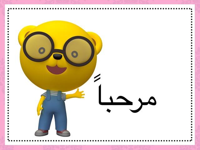 أهمية الغذاء by 3doosh Al3jmi