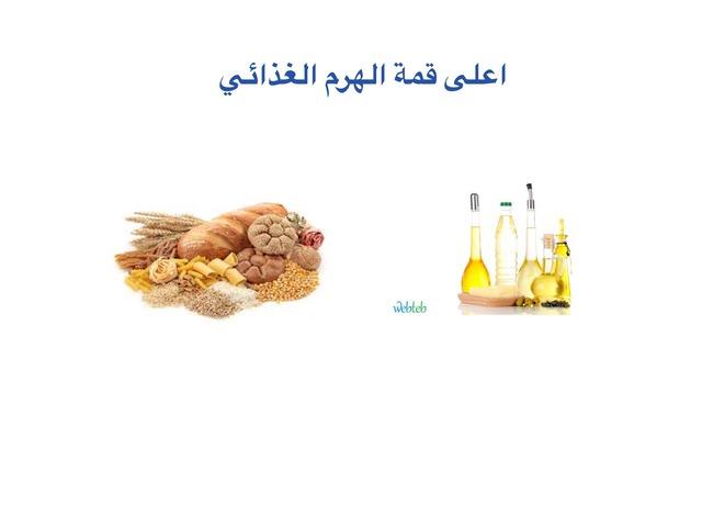 ٢م by Abrar Saad