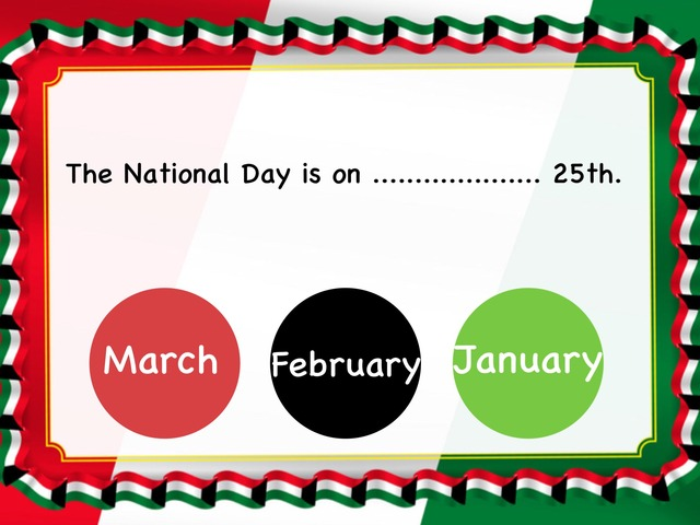 National Day by Aseel Al-nassar