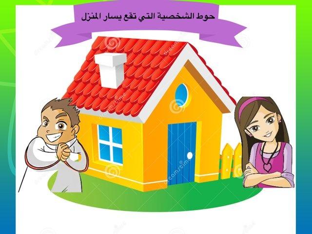 لعبة 78 by Noni Al3nezi