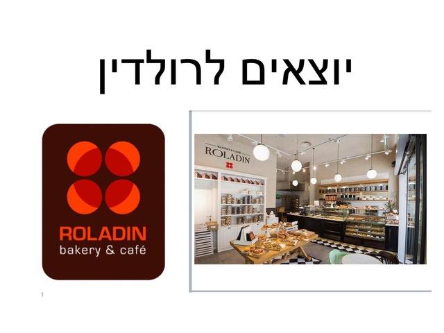 רולדין יצוג עצמי by dafna cohen