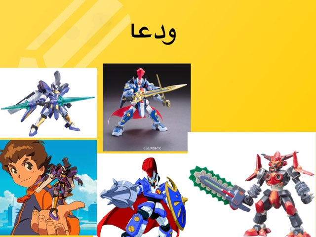 لعبة LBX by Raqi Saggaf