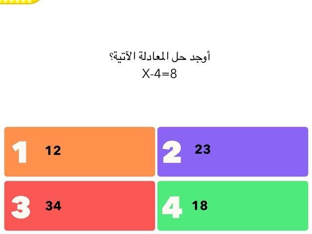 كتابة معادلة الطرح وحلها by Doaa Elkassas