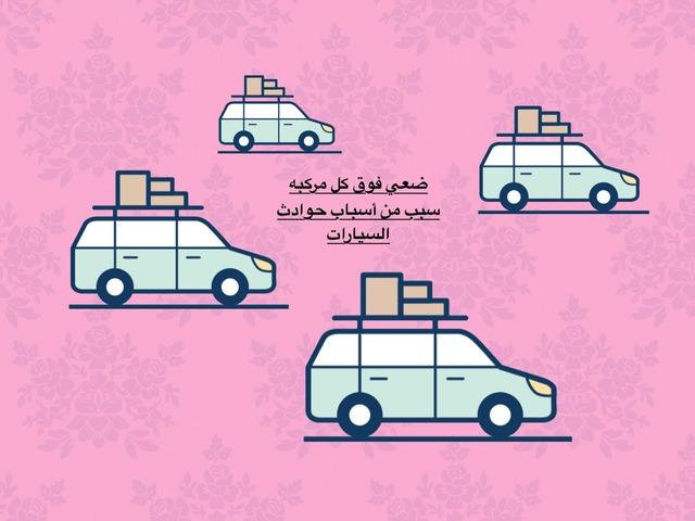 تجارب للبرنامج by jawaher alharthi
