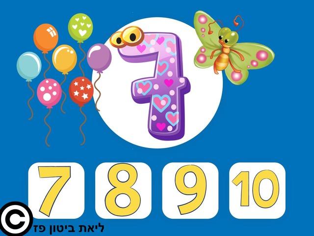 הכרת המספרים  7-10  לפעוטות by Liat Bitton-paz