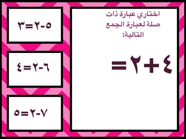 ذات الصله by bashayer alazmi
