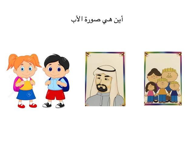 صورة اب  by Ahmed Aljalawy