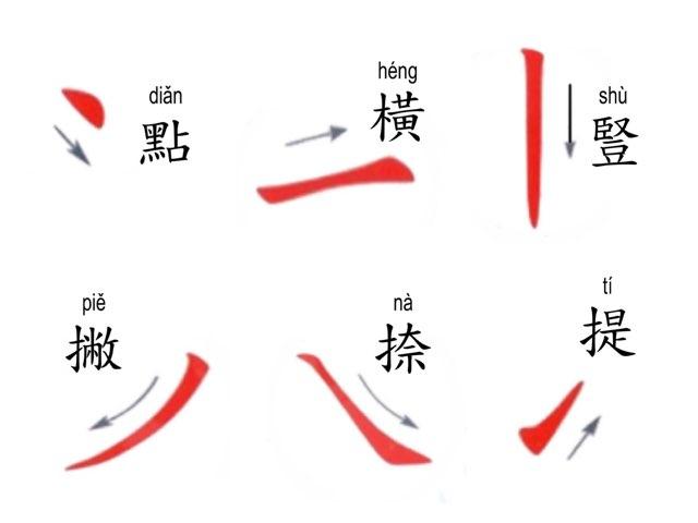 Rec Matching Character by Tulip Li