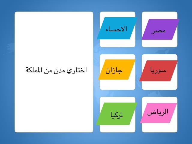 زخارف بالخدش والحز by Mem Hk