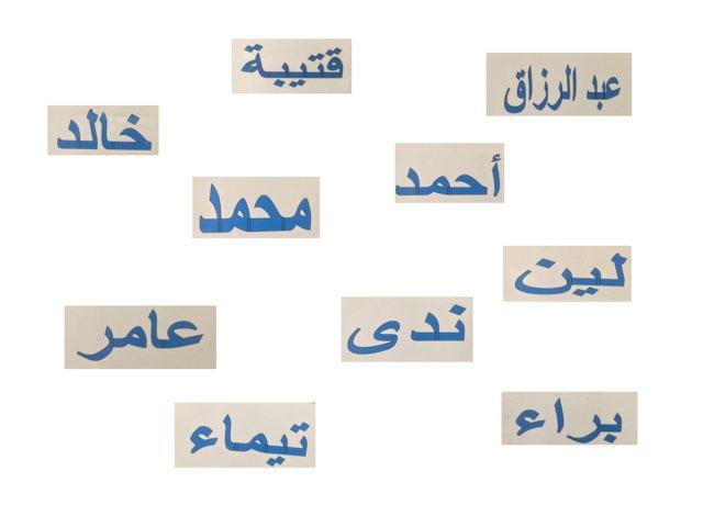 لعبة 27 by احمد عليان