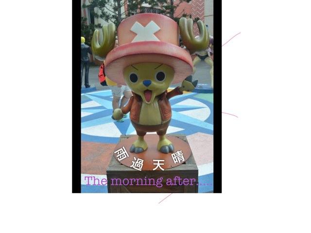 Cartoon Characters In Display by Robert Juang