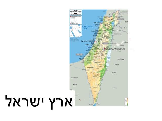 Chanukah Story by Leah Levi