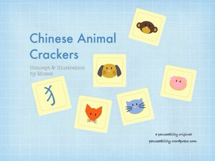 Chinese Animal Crackers by Moses Sia