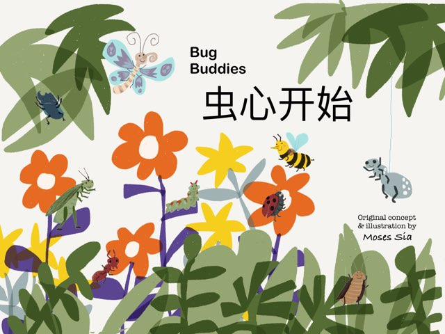 Chinese Bug Buddies by Moses Sia