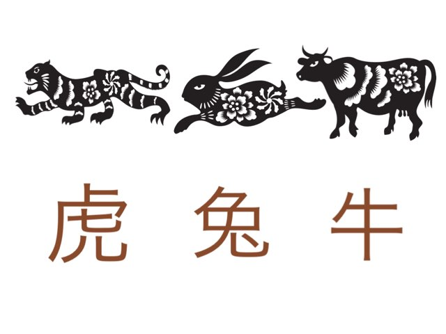 Chinese zodiac by Belinda Wu