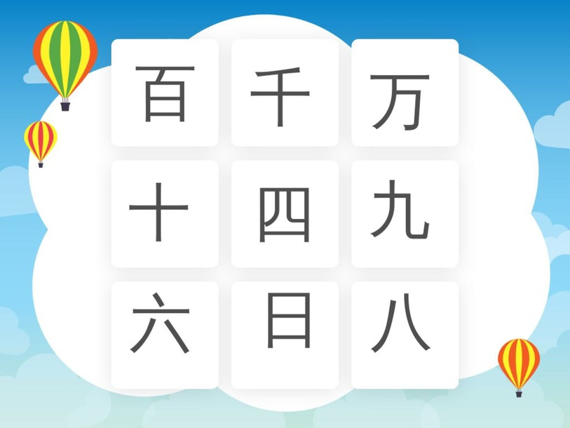 Chinese characters  by Jinggg gg