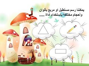 Class 1week 9 by Sara bilal