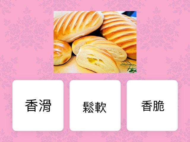 食物形容詞 by Man Yu Chung