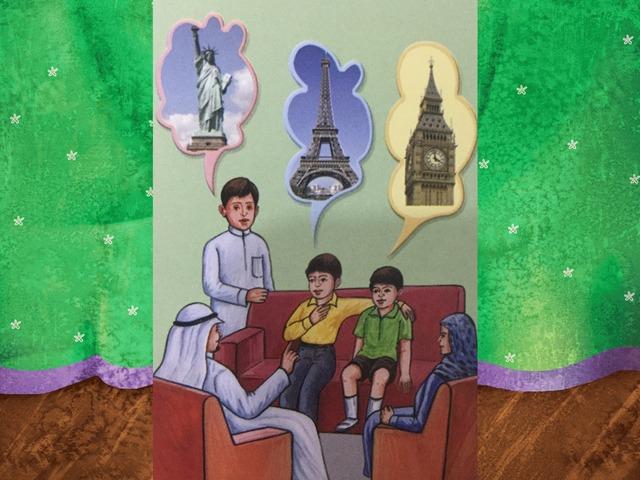 قصة ما اجمل الكويت by sara Al-salman