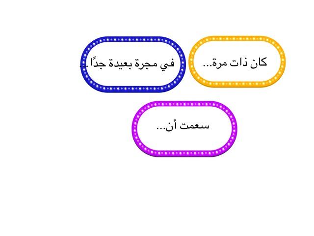 Gg by رهف المطيري