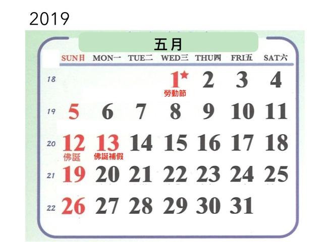 閲讀月曆學習篇一 by lokjun caritas