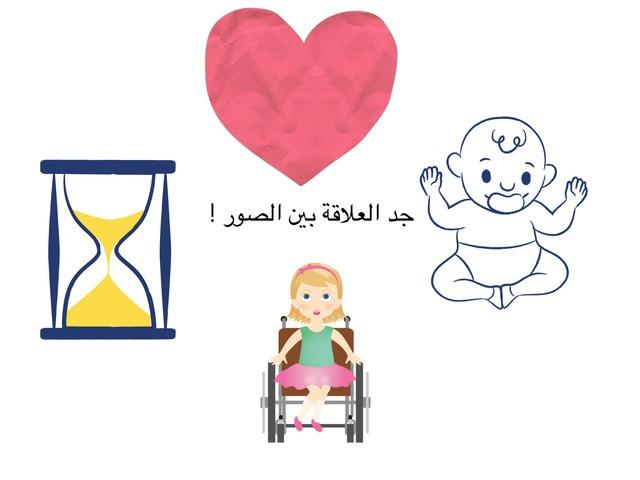 أنا by Fatma Alnsasra