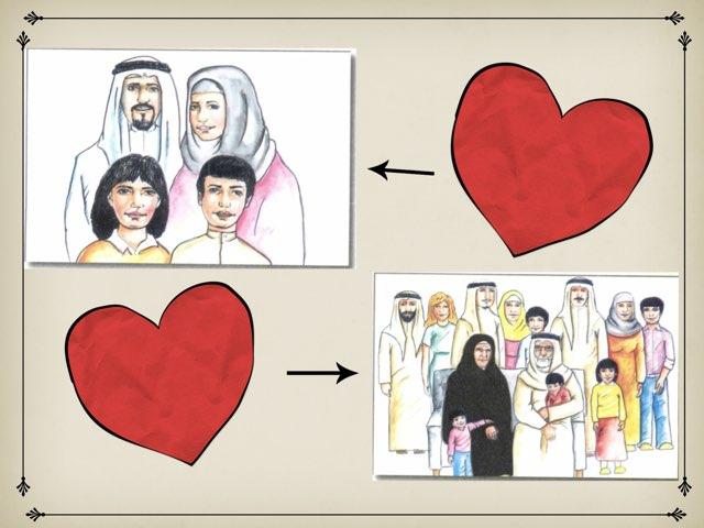 الاسرة  by Anwaar Al