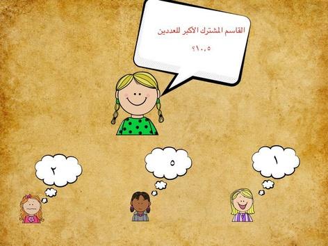 تطبيق لدورة تدريبية  by ملاذ الزهراني