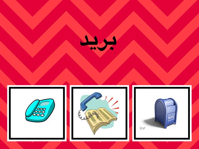 ٣ كلمات  by Noura Alr