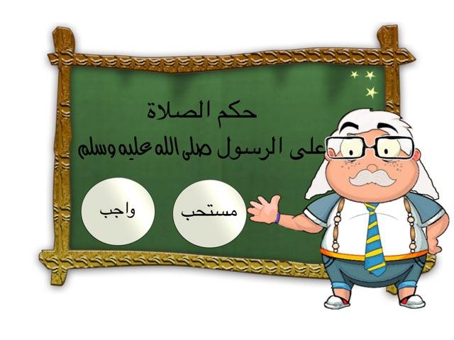 لعبة 136 by Fatema alosaimi