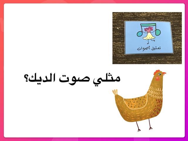 Aso by Aso Eid