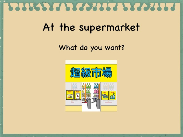 At The Supermarket by 家敏 畢