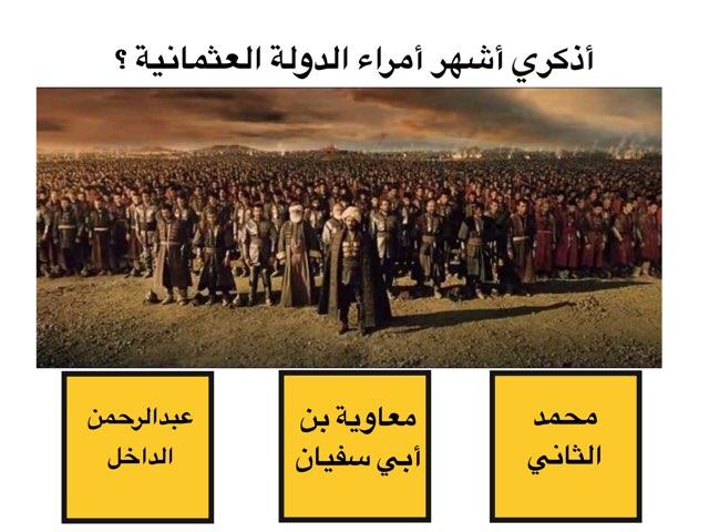 الفاتح by Wadha alazemi