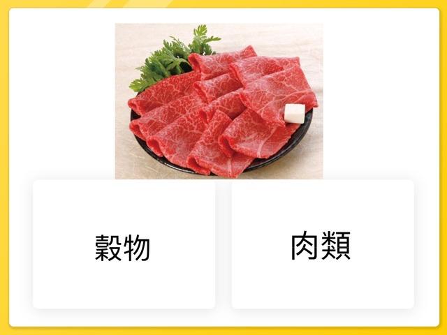 食物的種類456 by Li Kayan