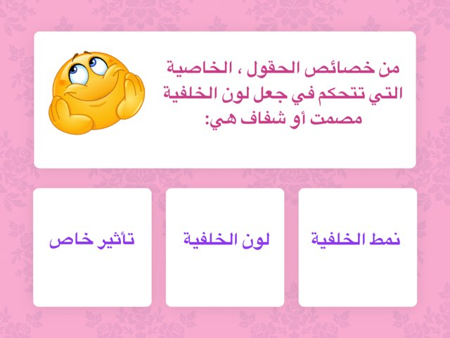 ١١-٢-٤ by Heba aldahabi