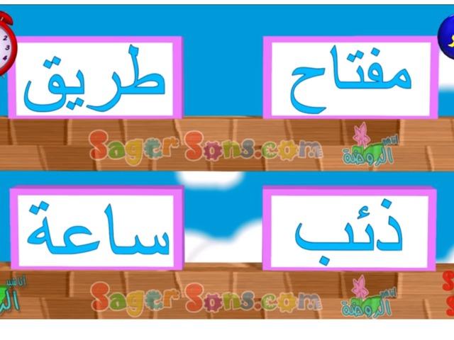 م by Doaa Sa.