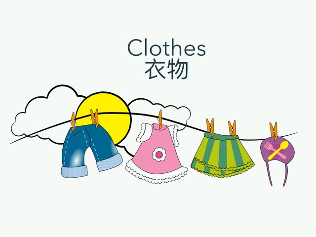 Clothes 衣物 by Carina Sheppard