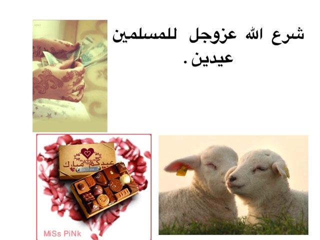 لعبة 112 by براءة محمد الامير الامير