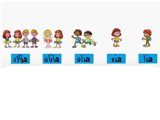 لعبة 205 by Noura Alshalahi