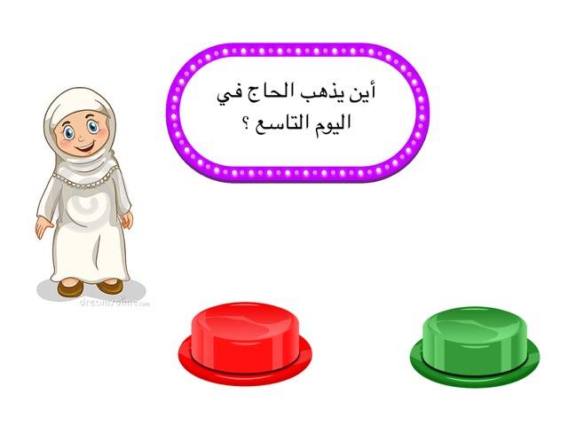 لعبة 147 by Fatema alosaimi