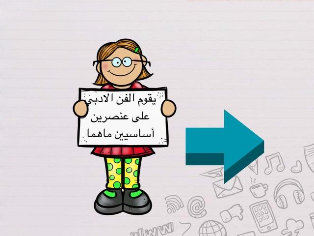 نقد المعنى  by Tarfa Mutlak