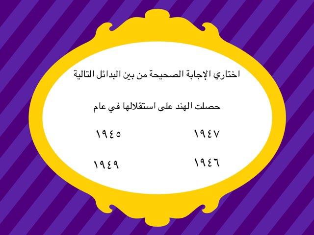 لعبة 2 by Mneera Mhammed