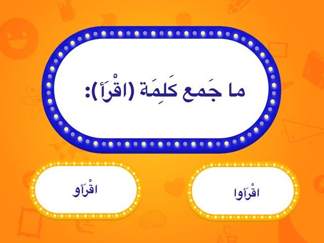 الألف الفارقة by Nour Alhouli