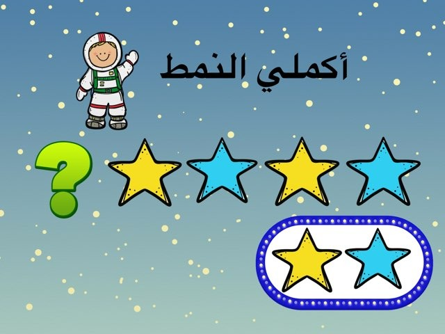 لعبة 15 by Kawtharfairouz fairouz