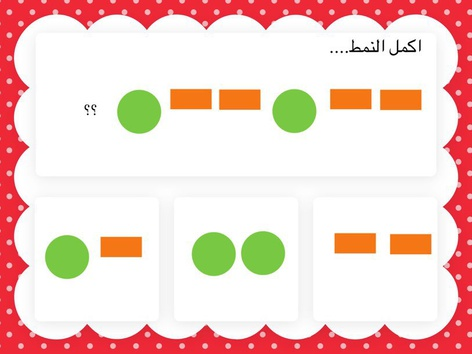 مناطق مستوية by Anayed Alsaeed