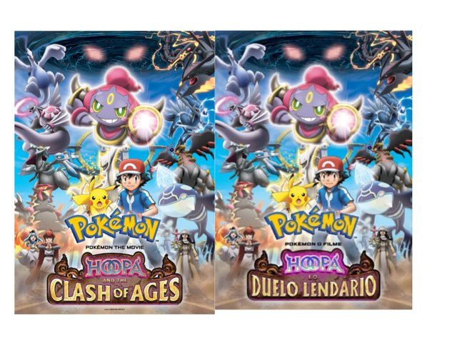 Pokémon The Movie Hoopa And The Clash Of Ages (BIGGS) by Pipoca Laroca