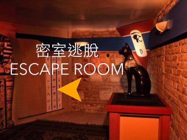 Escape03 by Union Mandarin 克