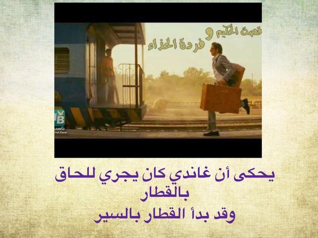 قراءة  by فوزية الحربي