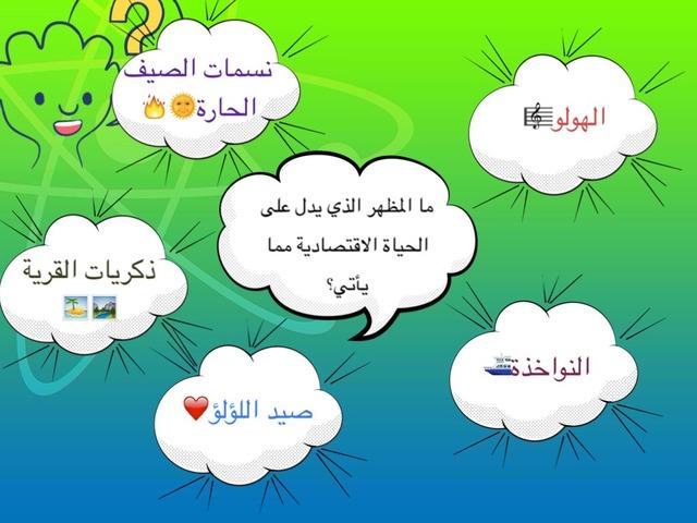 1 Copy  by Myada Smadi