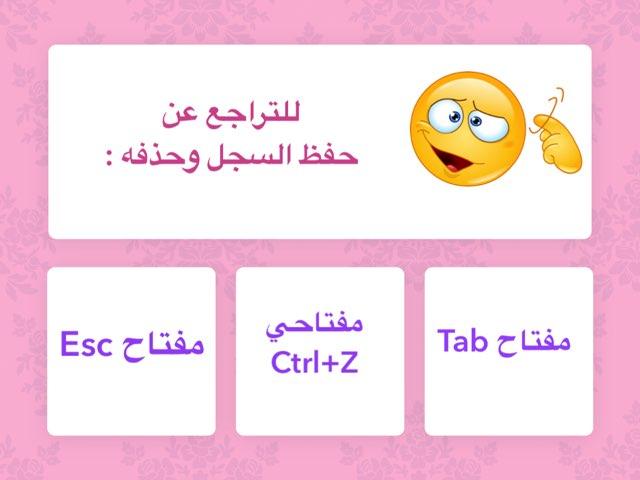 ١١-١-٤ by Heba aldahabi